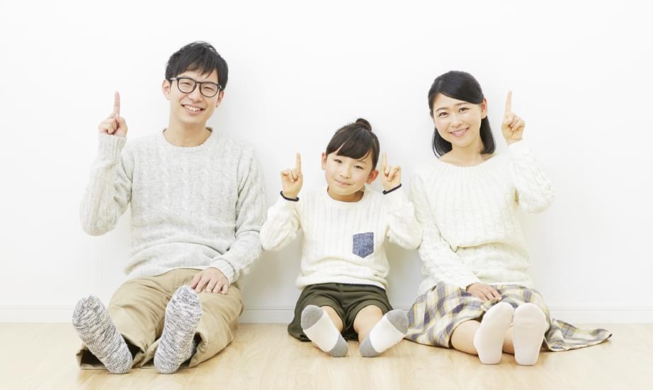 充実の保障制度で安心、幸せそうな家族